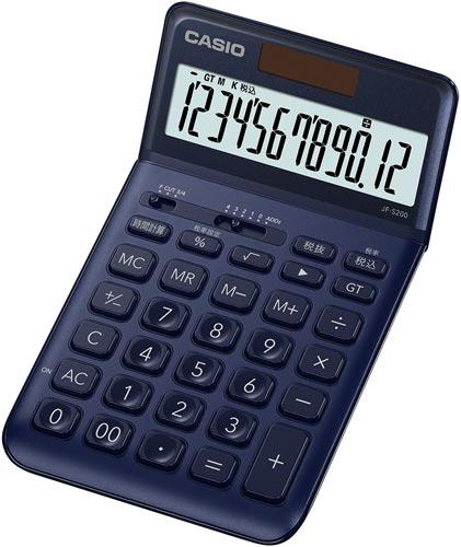 42716952
