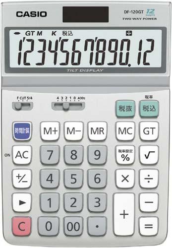 50632985