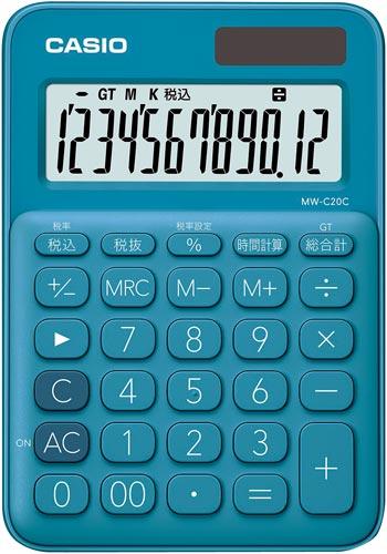 42716846