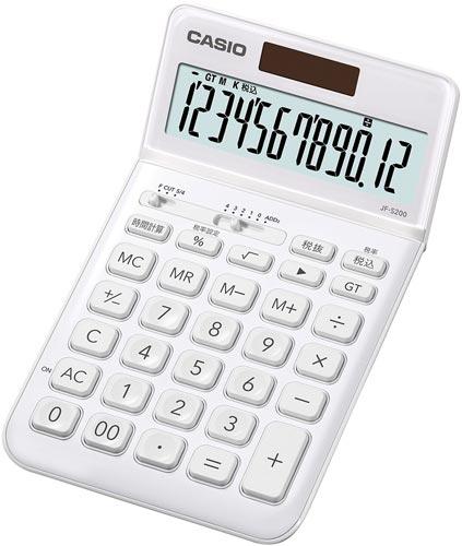42717164