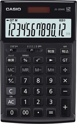 42773498