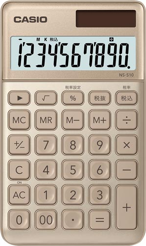 42780328