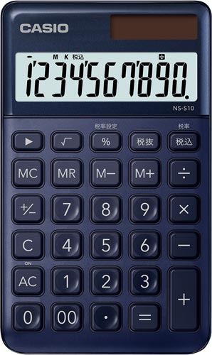 42780335