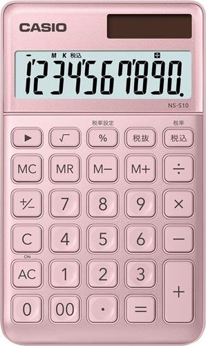 42780342