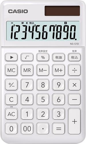 42780359