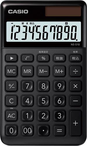 42780366