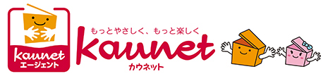 カウネットカタログ申し込みサイト