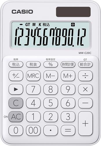 42842484