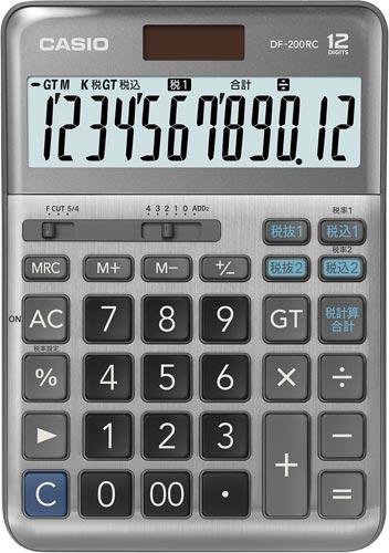 44007287