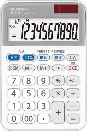 45922077